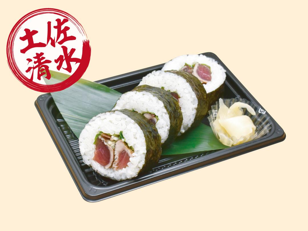 土佐巻き寿司(かつおの藁焼きの巻き寿司)