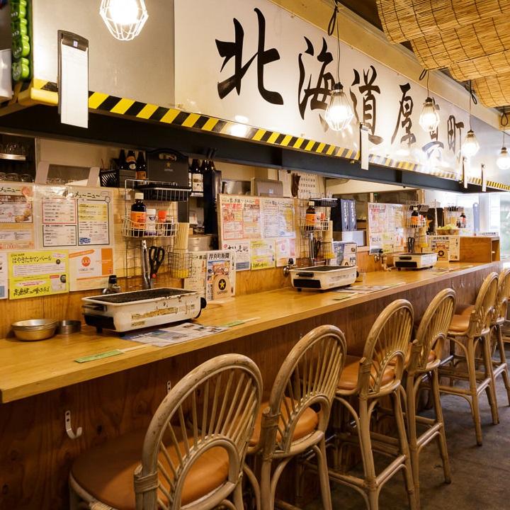 北海道厚真町 ひつじ小屋 神戸元町店画像1